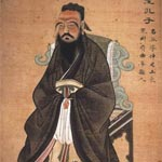 Confucius Gambling Lottery in China