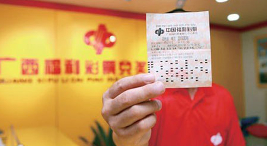 Chinese lottery latest prize is worth $84.8 million