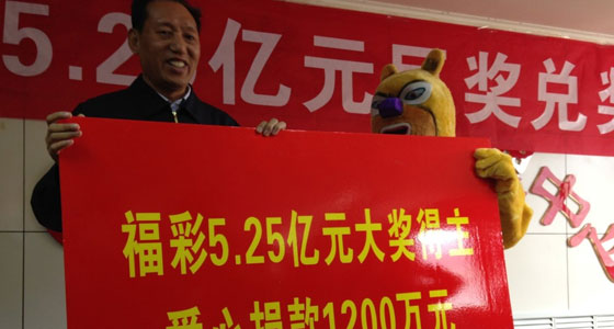 Chinese lottery winner bear costume